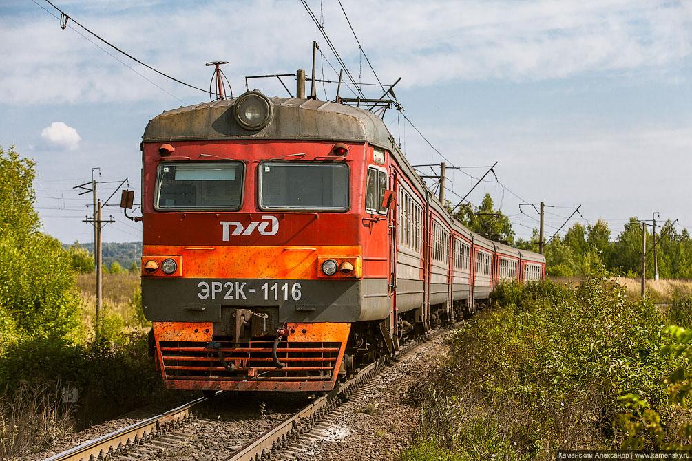 платформа, Московская область, Ярославское направление, железная дорога, ЭД4М-0140, Хотьково