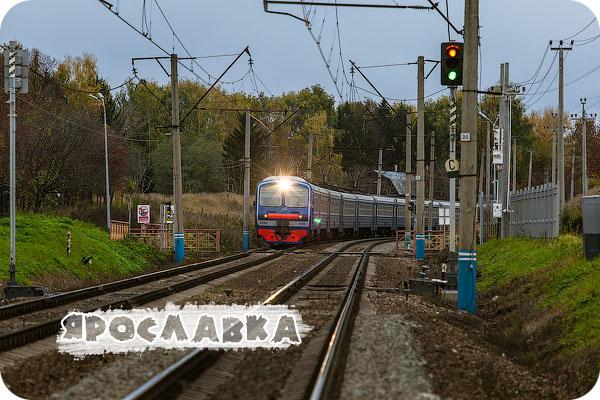 платформа, Московская область, Ярославское направление, железная дорога