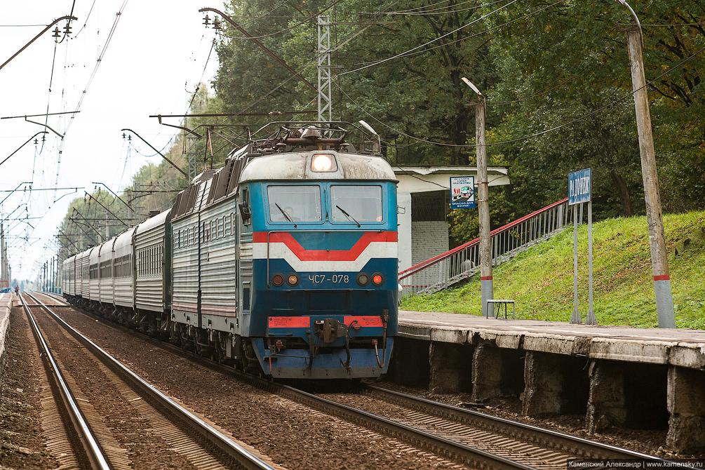 платформа Радонеж, Московская область, Ярославское направление, железная дорога, электровоз ЧС7, ЧС7-078