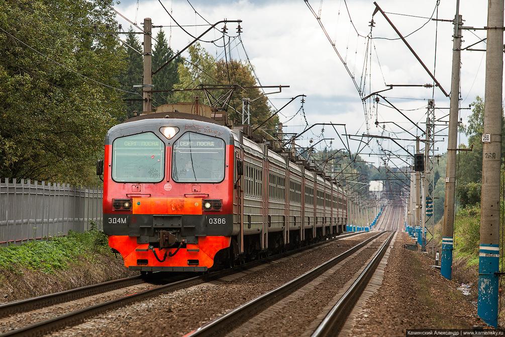 платформа, Московская область, Ярославское направление, железная дорога, ЭД4М-0386, электричка