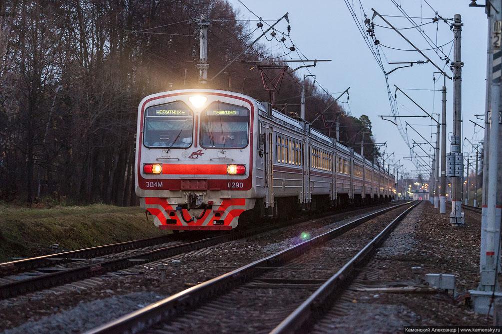 платформа Мамонтовская, Московская область, Ярославское направление, железная дорога, Электропоезд ЭД4М-0390 на Москву