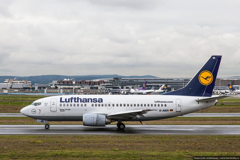 Германия, Франкфурт, самолет, споттинг