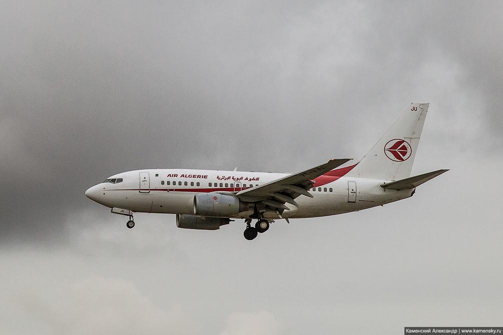 Германия, Франкфурт, самолет, споттинг, berlin, IC DB class 297