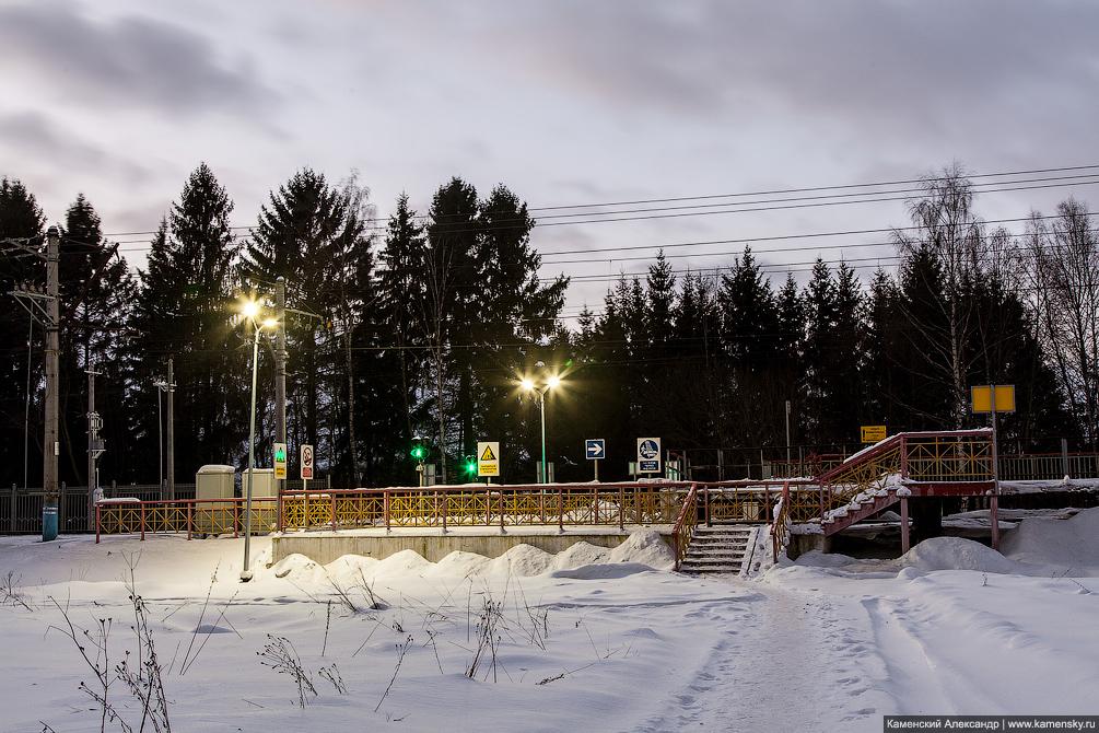 платформа 76 км, Московская область, Ярославское направление, железная дорога