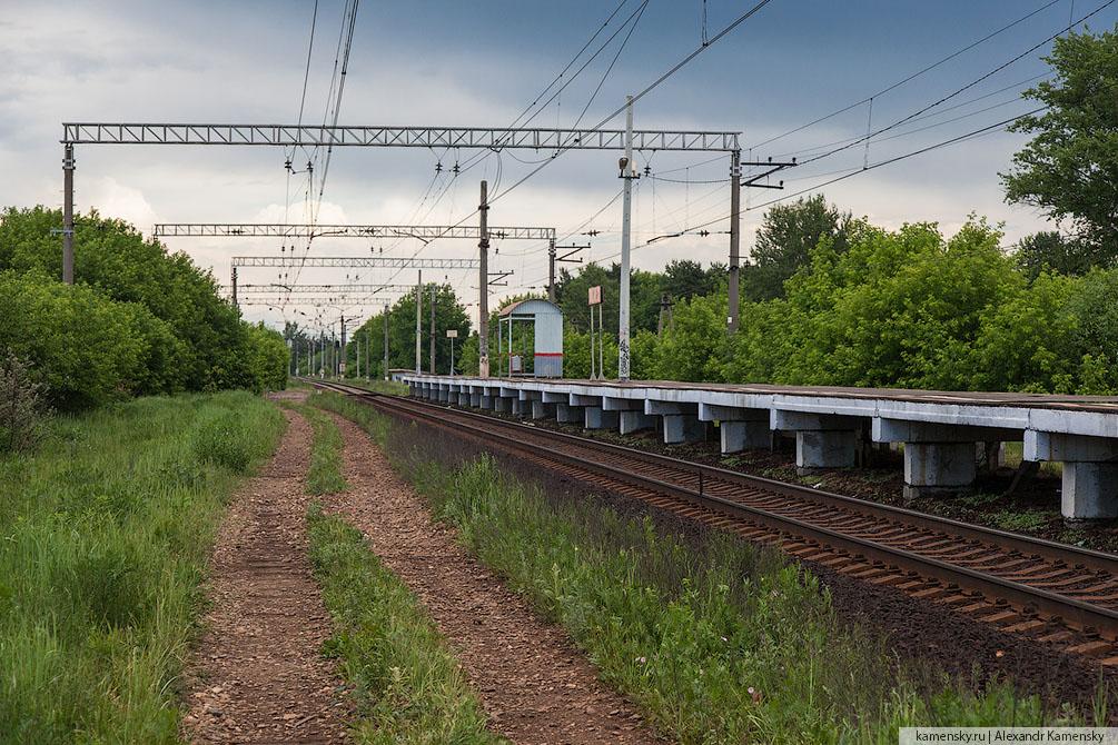 Станция вербилки фото