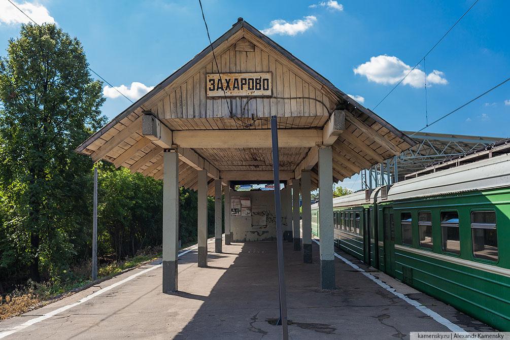 Московская область, лето, Ногинск