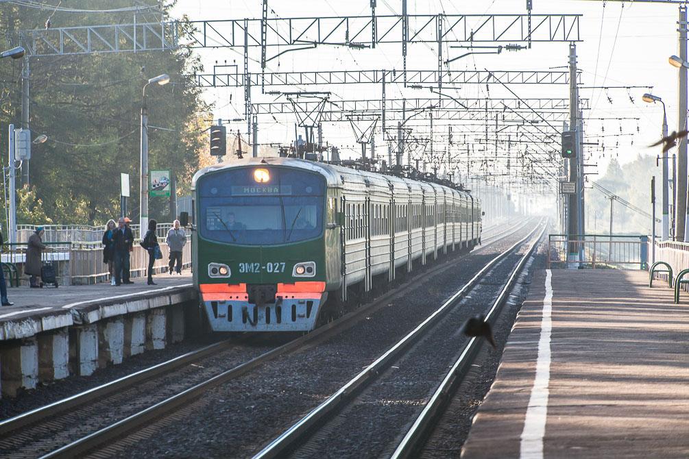 Московская область, Павелецкое направление МЖД, платформа Ленинская
