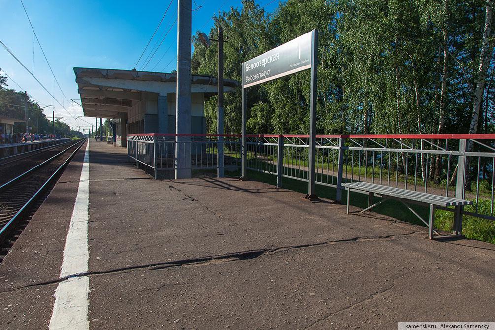 Московская область, Рязанское направление, лето, станции, платформы, хорошо