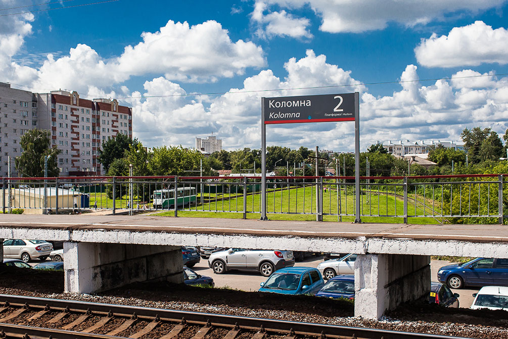 Рязанское направление, электричка, интересные и уникальные фотографии, лето, Трамвай, Коломна