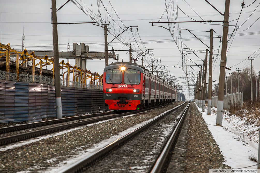 Московская область, зима, Ярославское направление