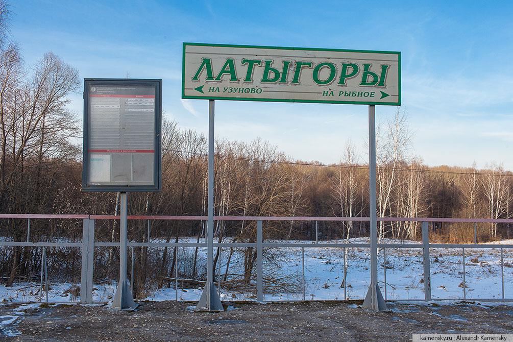 Московская область, Рязанское направление, Раменское, станции и платформы