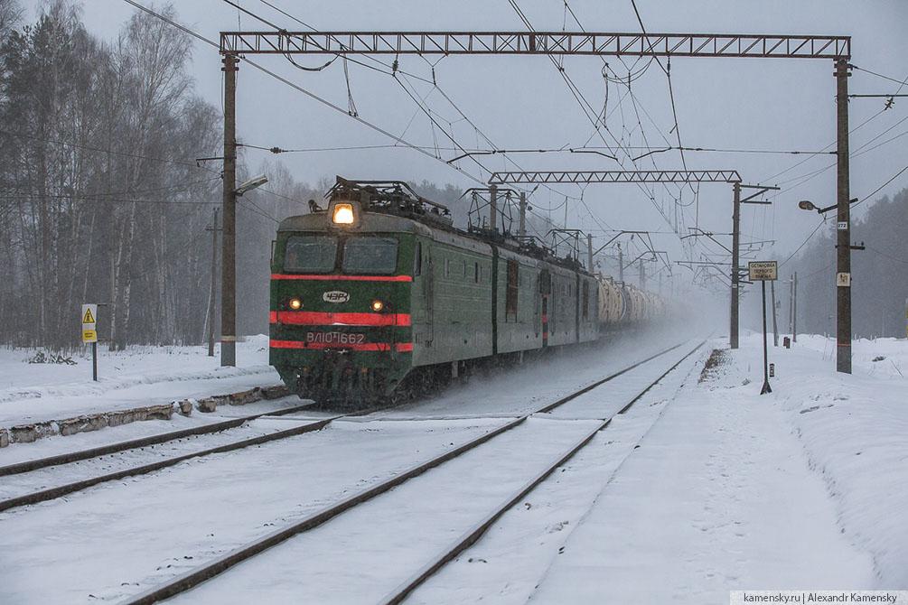 Зима, железная дорога, электропоезд, ЭД4М, вагоны