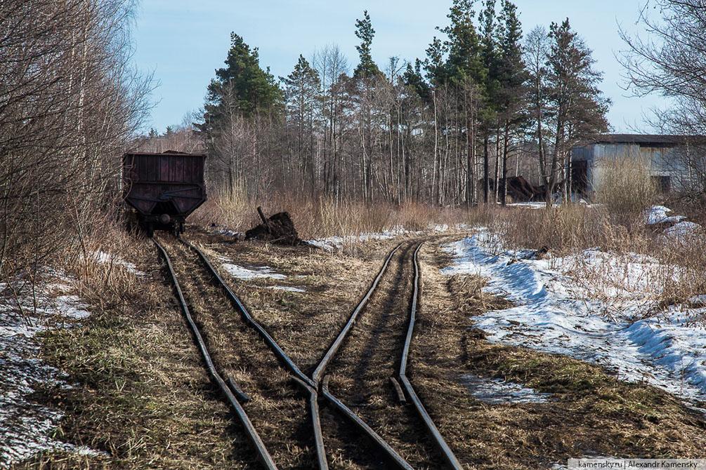 Московская область, Владимирская область, Рязанское направление МЖД, весна, станции и платформы5