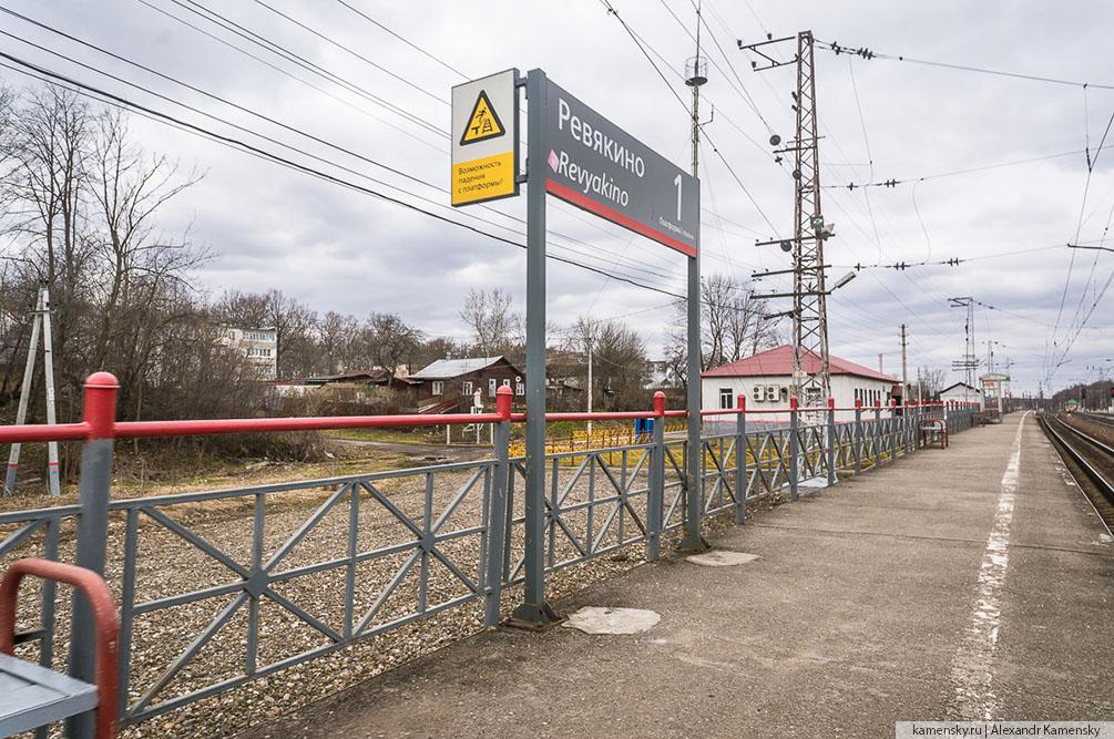 Тульская область, станции и платформы