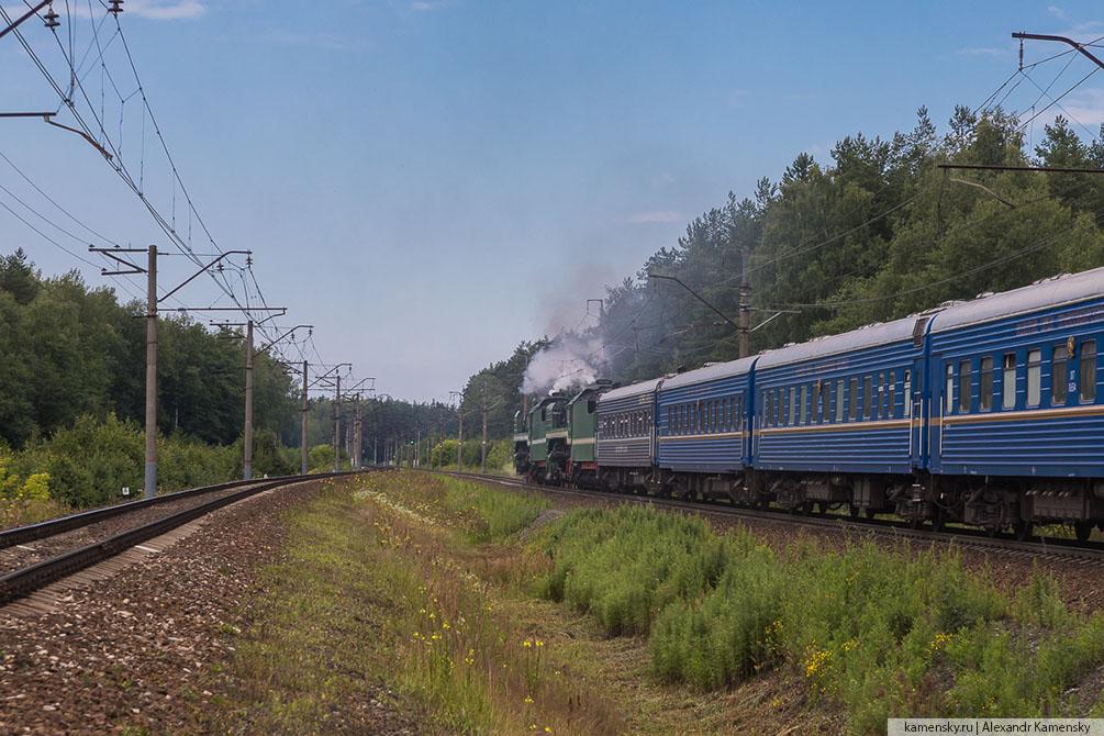 Московская область, Куровская, река Нерская, паровоз П36