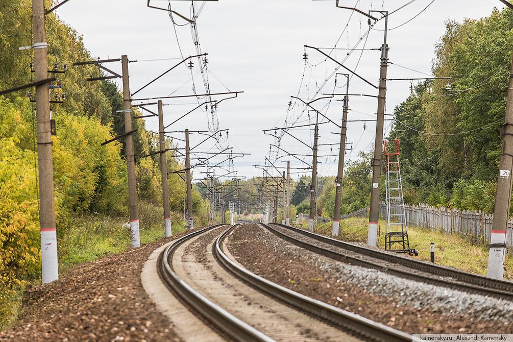 Московская область, Сергиев Посад, осень, Троицкая слобоа, железная дорога