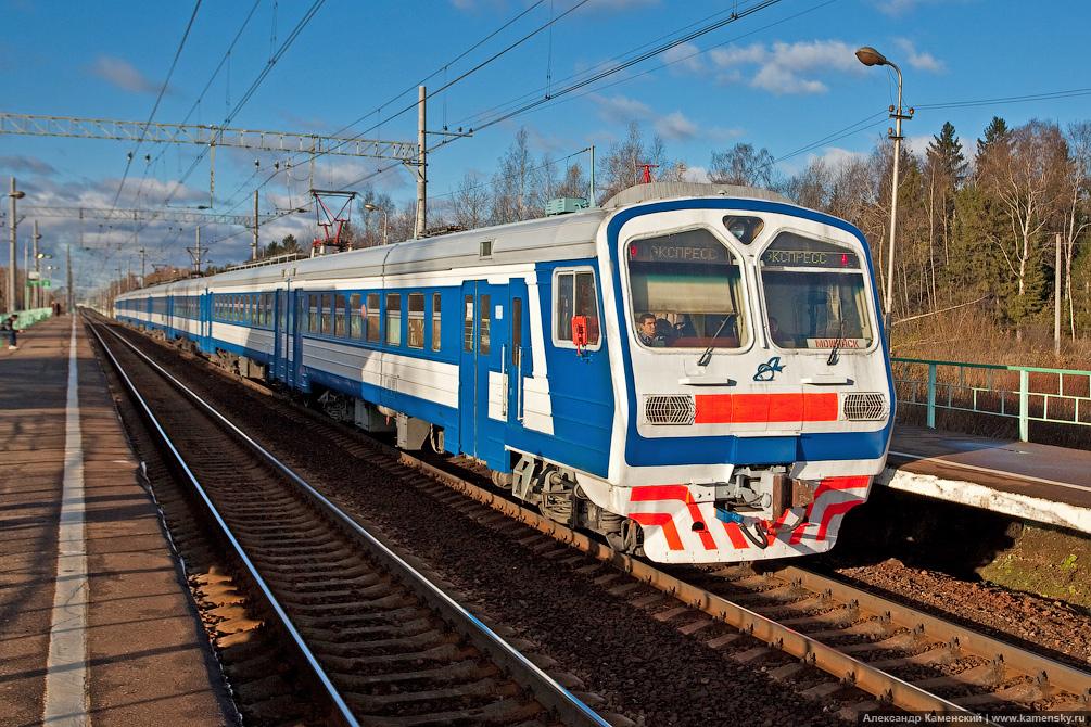 природа картинки поездов рекс узор